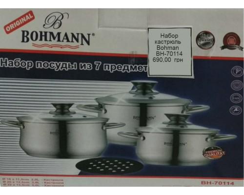 Набор кастрюль Bohmann 7 предметов BH-70114 из нержавеющей стали