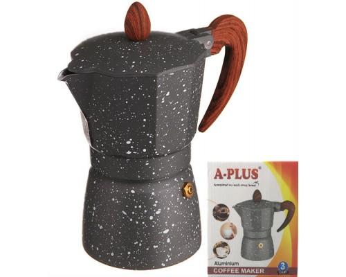 Кофеварка гейзерная 3 чашки 150 мл алюминиевая A-PLUS 2084 PM