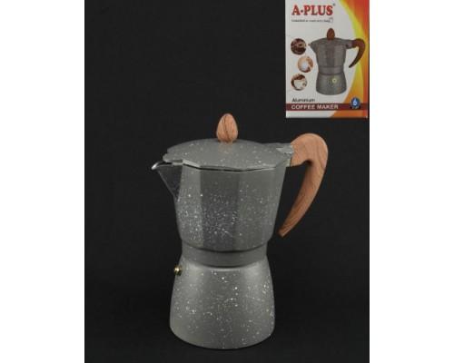 Кофеварка гейзерная 300 мл алюминиевая A-PLUS 2085 PM
