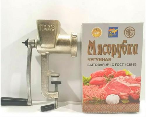Мясорубка механическая чугунная Полтавская ПААЗ МЧ-С 4025-83