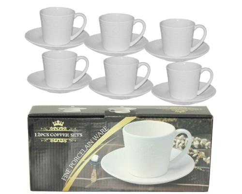 Сервиз чайный S&T 2603 12 предметов