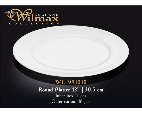 Блюдо WILMAX круглое 30,5 см 991010 WL