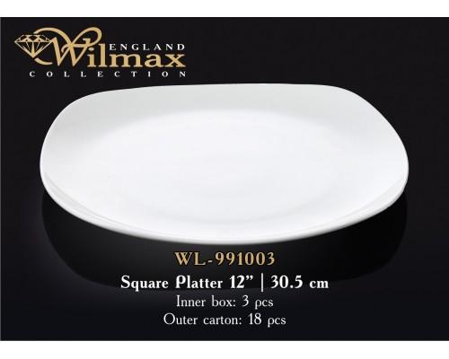Блюдо Wilmax квадратное 30,5 х 30.5 см 991003 WL