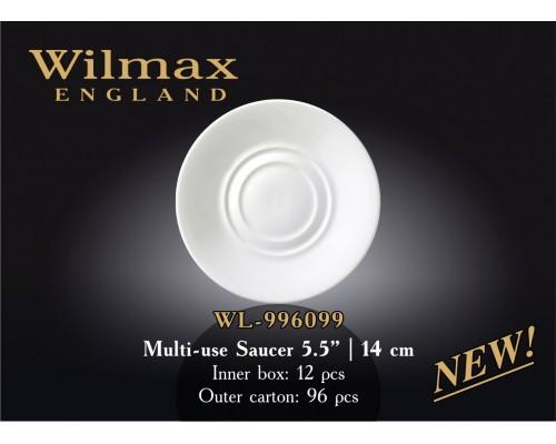 Блюдце 14 см WILMAX универсальное 996099 WIL