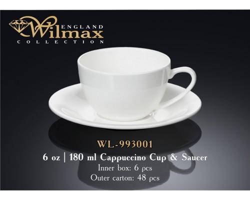 Чашка для капучино Wilmax WL-993001 Olivia 180 мл PM