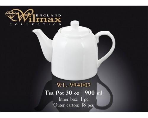 Чайник Wilmax WL-994007 заварочный 900 мл.