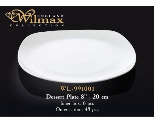 Тарелка WILMAX десертная квадратная 20 см 991001 WL