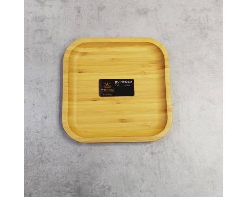 Тарелка квадратная 17,5 х 17,5 см Wilmax Bamboo 771020 WL