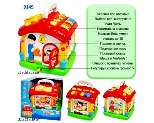 Развивающая игрушка Говорящий домик Play Smart 9149 PM