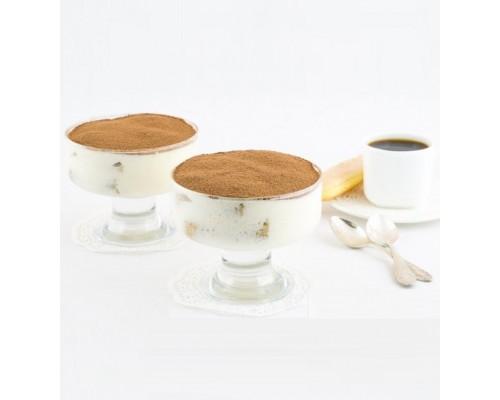 Набор креманок Pasabahce Ice ville 3 шт 41016