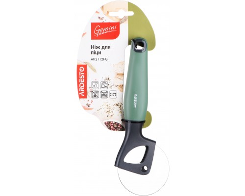 Нож для пиццы Ardesto Gemini Зеленый (AR2112PG)