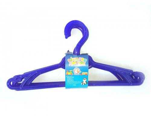 Вешалка для одежды детская 5 шт синяя Алеана 121074 PM