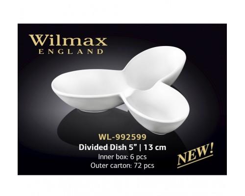 Менажница Wilmax  тройная 13 см