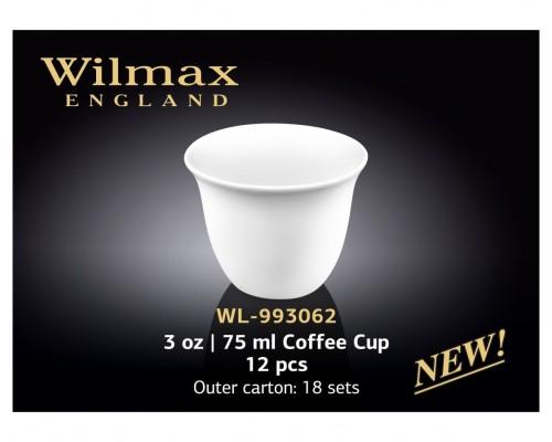 Набор чашек для кофе Wilmax WL-993062 Color 75 мл. 12 шт.