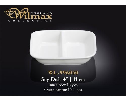 Емкость Wilmax WL-996050 для соуса 11 см.