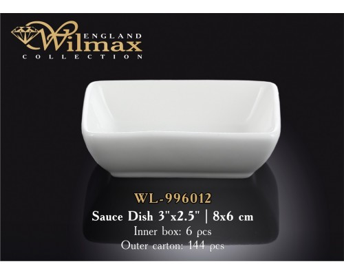 Емкость для соуса 8х6 см Wilmax WL-996012 PM